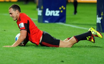 Israel Dagg has been called into the Crusaders touring squad