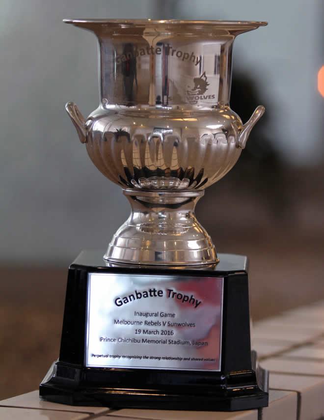 Ganbatte_Trophy2